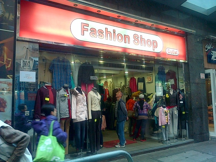 thrift shop in wan chai hong kong